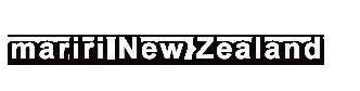 マリリニュージーランド